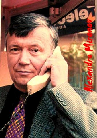 Alexandru MIRONOV: Turismul rural este şansa numărul unu a României!