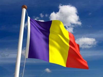 România mea, la superlativ