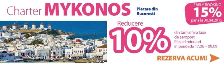 Mykonos sau Ibiza Egeei