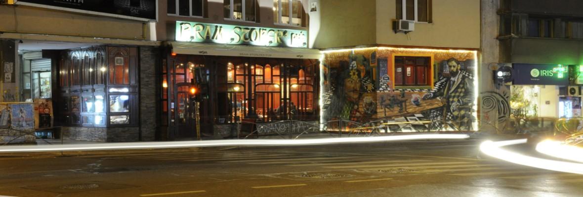 Bram Stoker's Pub sau locul unde se întâlnesc România cu Irlanda